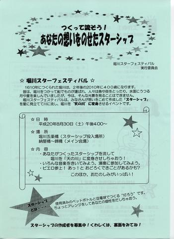 File0001-1.JPG