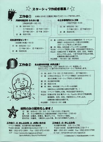 File0001-2.JPG